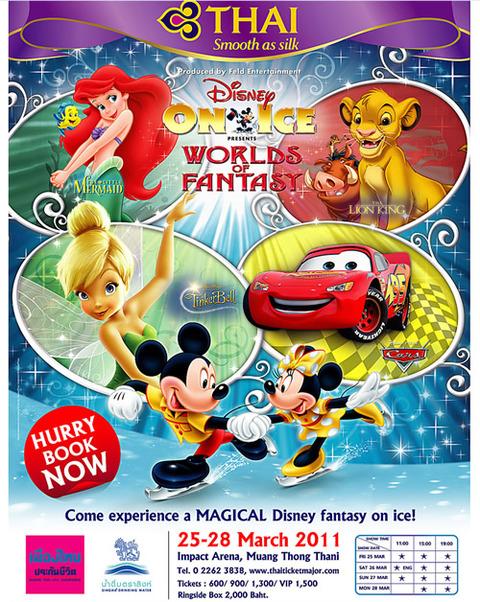 Disney20111_2